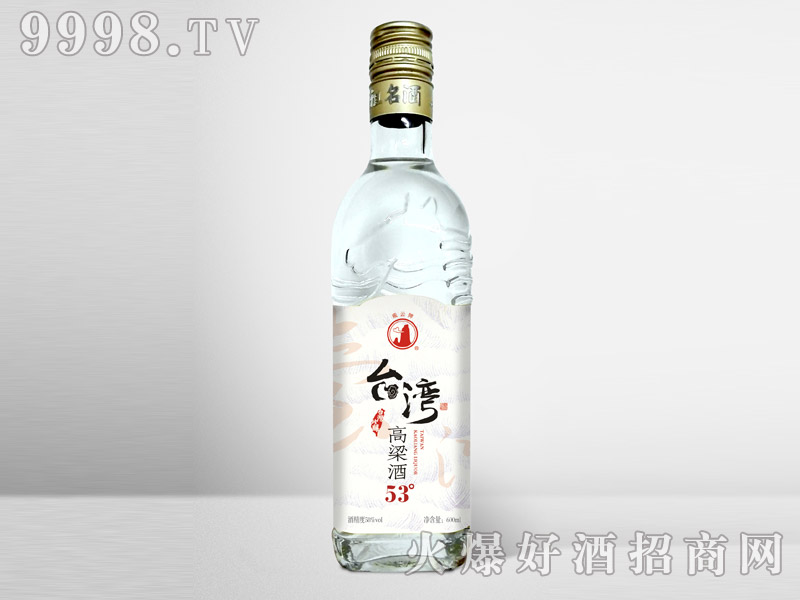 代工产品・戴云牌台湾珍酿高粱酒