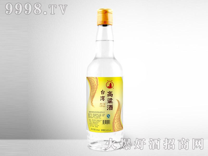 代工产品・戴云牌台湾高粱酒(黄)