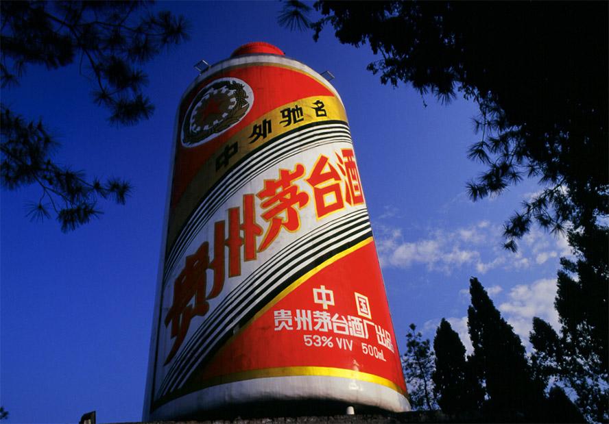 茅台集团保健酒业有限公司,产品火爆招商中。