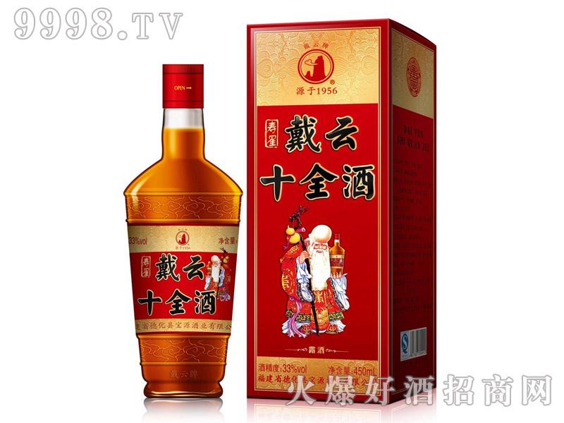 戴云牌寿星十全酒450ml
