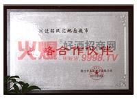 江苏宿迁铭玖汇地面超市战略合作伙伴-江苏宿迁铭玖汇贸易有限公司