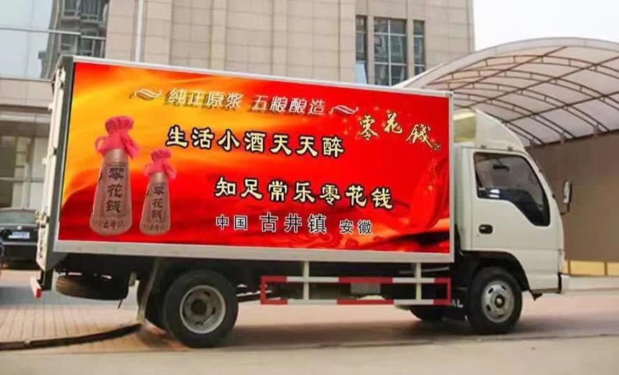 安徽魏槽坊酒业有限责任公司