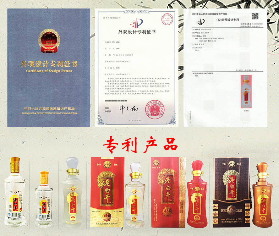 衡水市清香源酒业有限公司
