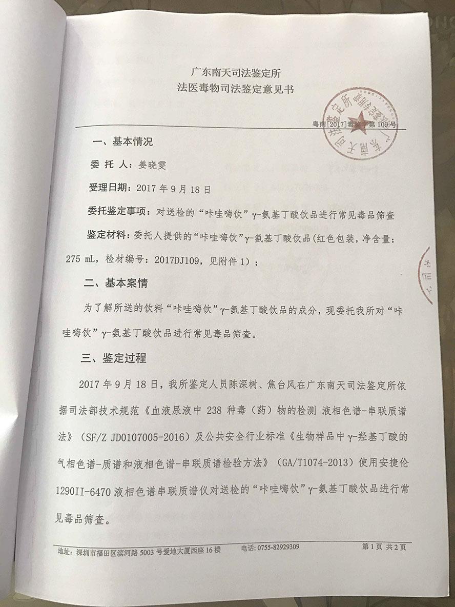 湛江霞山区航悦贸易有限公司