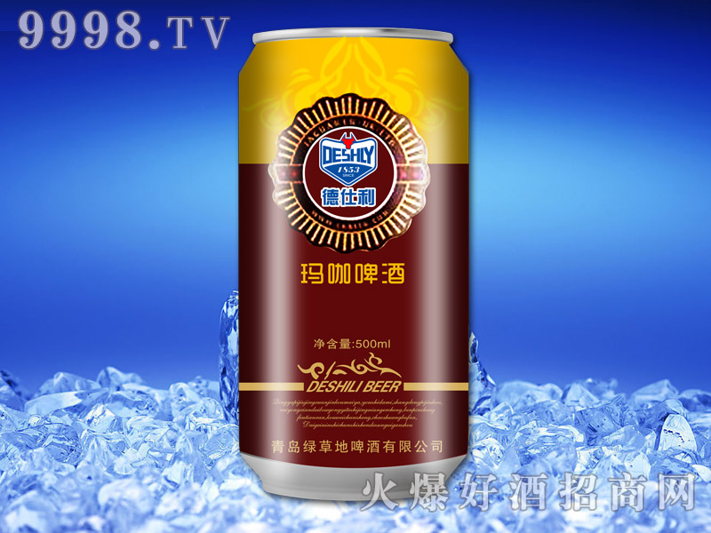 500ML*12玛咖啤酒罐棕色