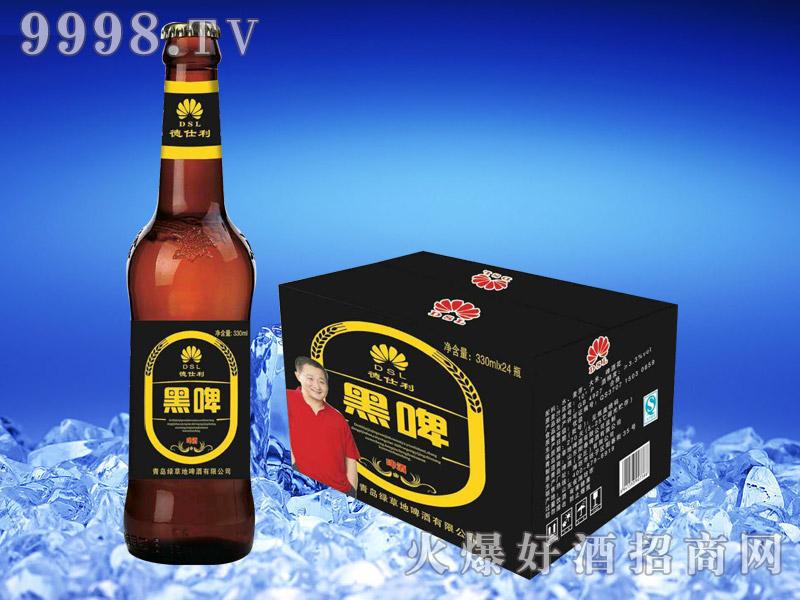 330ML*24黑啤11度