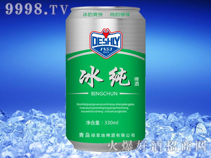 德仕利冰纯啤酒330ml(罐)
