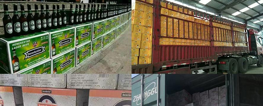 荷兰喜力啤酒(香港)有限公司