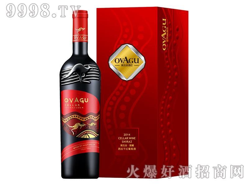 奥瓦谷・窖藏西拉干红葡萄酒红盒