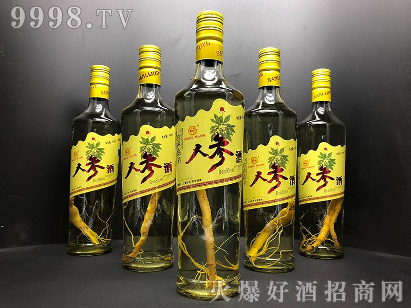 白山源人参酒系列