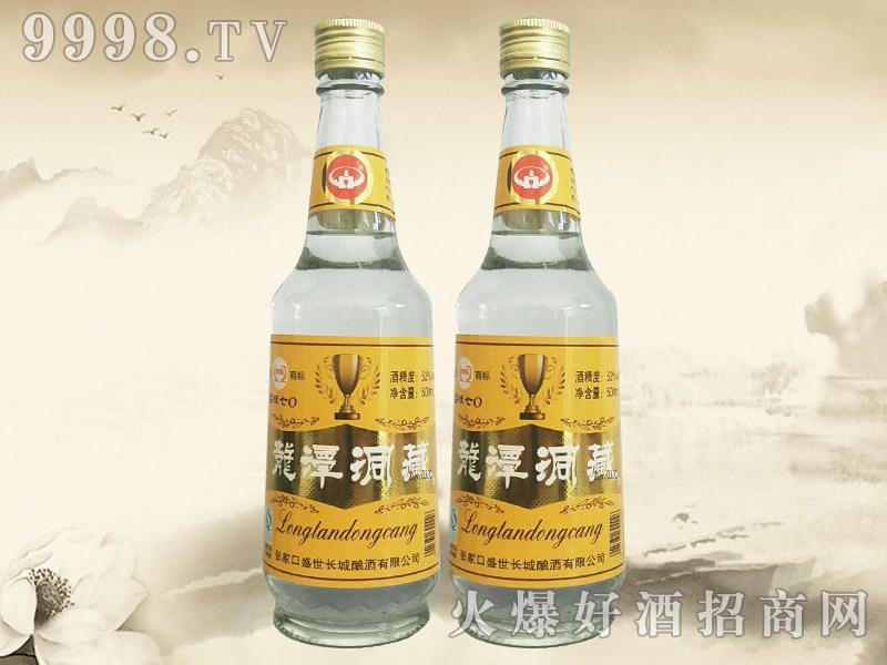 龙潭洞藏酒