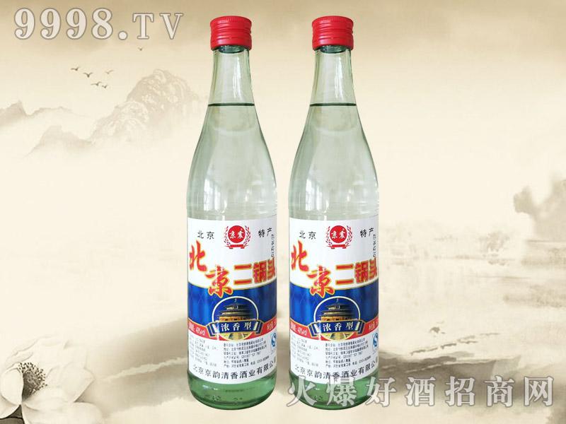 京震北京二锅头酒
