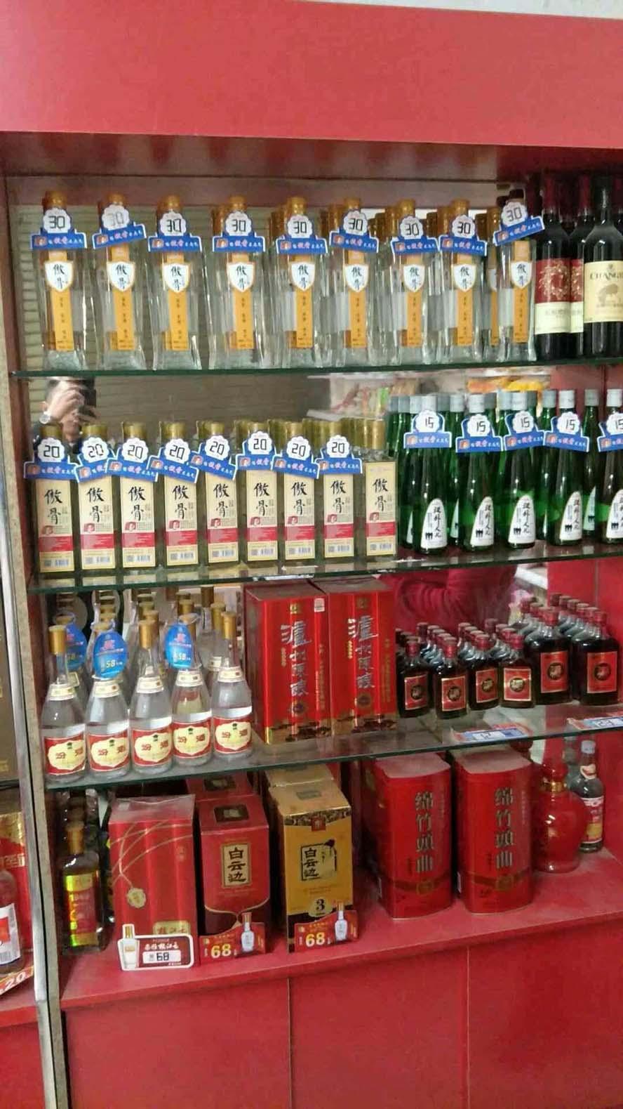 黑龙江省傲骨酒业有限公司