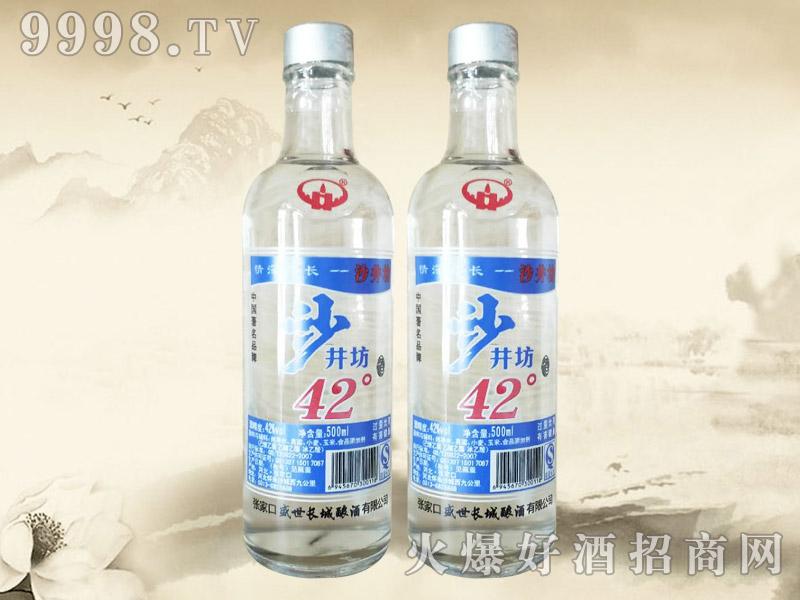 沙井坊酒42°