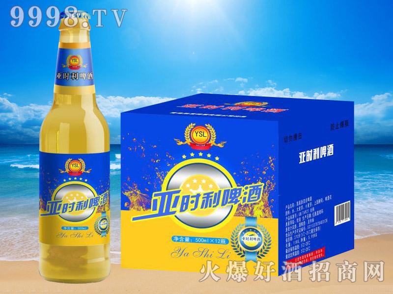 亚时利啤酒(蓝标)