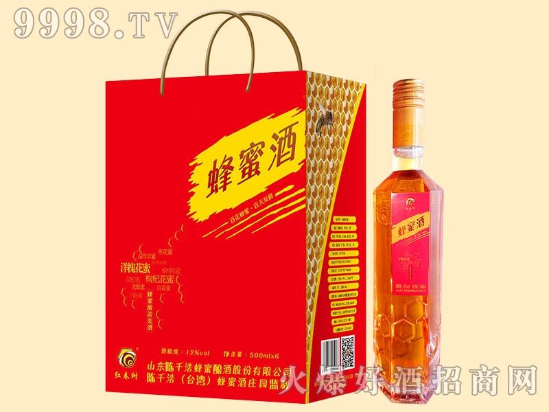 红春树-蜂蜜酒(礼瓶装)