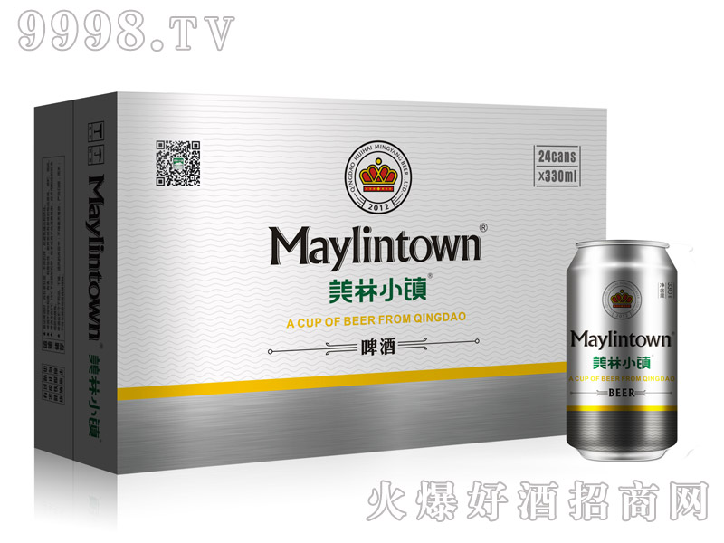 330ML美林小镇啤酒银罐