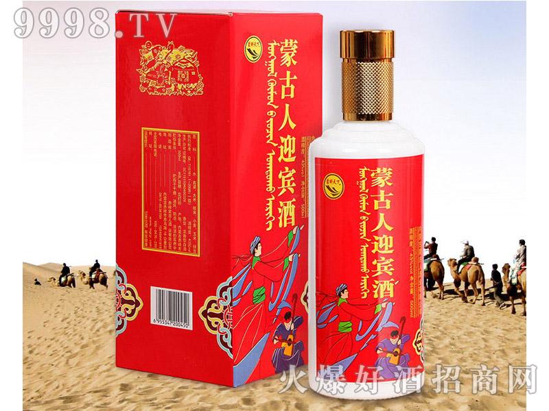 蒙古人迎宾酒