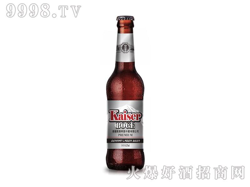 凯撒伯格啤酒275ml小瓶