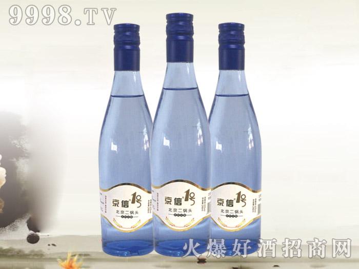 京信1号北京二锅头酒500ml