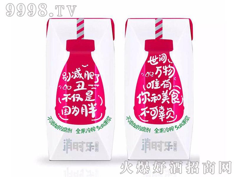 消时乐青春版(红盒)