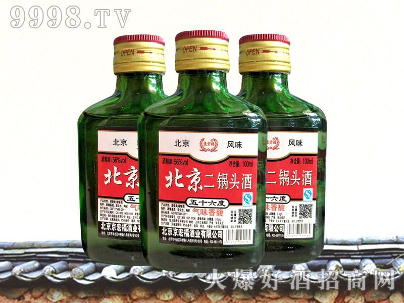 京宏福北京二锅头酒100ml(绿)