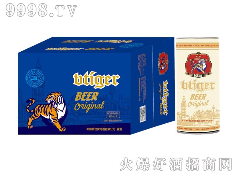劲虎原浆白啤酒950ml