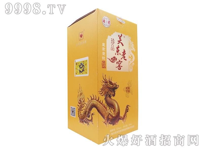 中国底蕴・珍品级・关东老窖・皇家壹�白酒礼盒