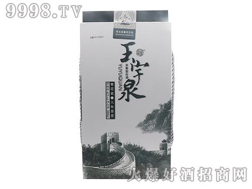 玉宇泉酒青花瓷