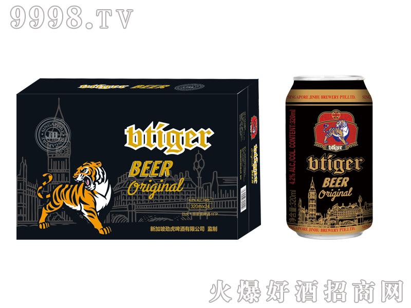劲虎原浆黑啤酒320ml