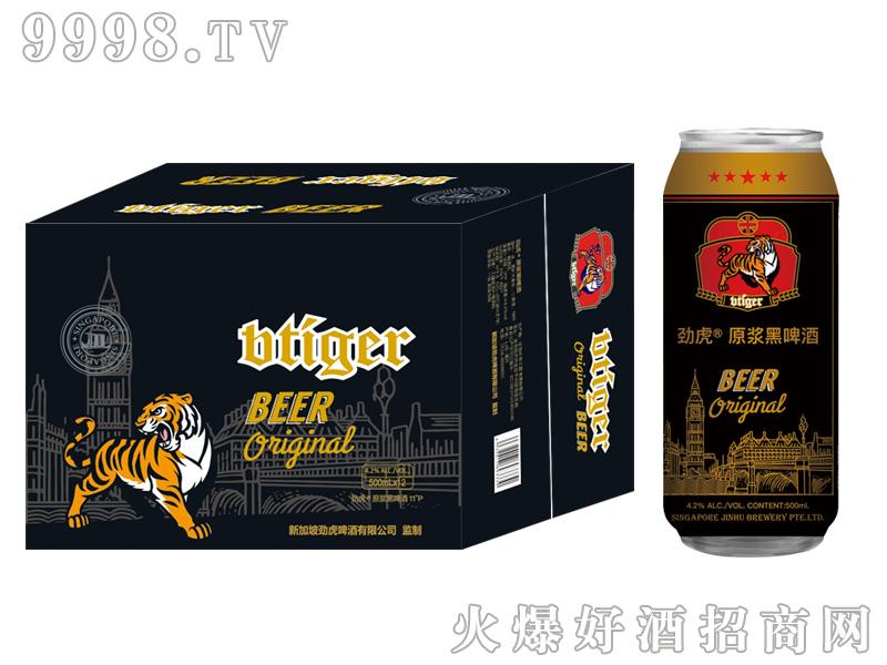 劲虎原浆黑啤酒500ml