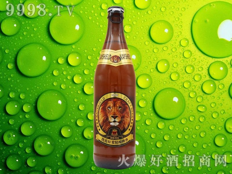 凯盾原浆精酿啤酒瓶装