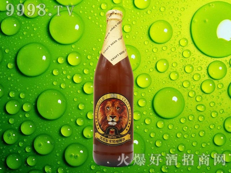 凯盾原浆精酿啤酒490ml瓶装