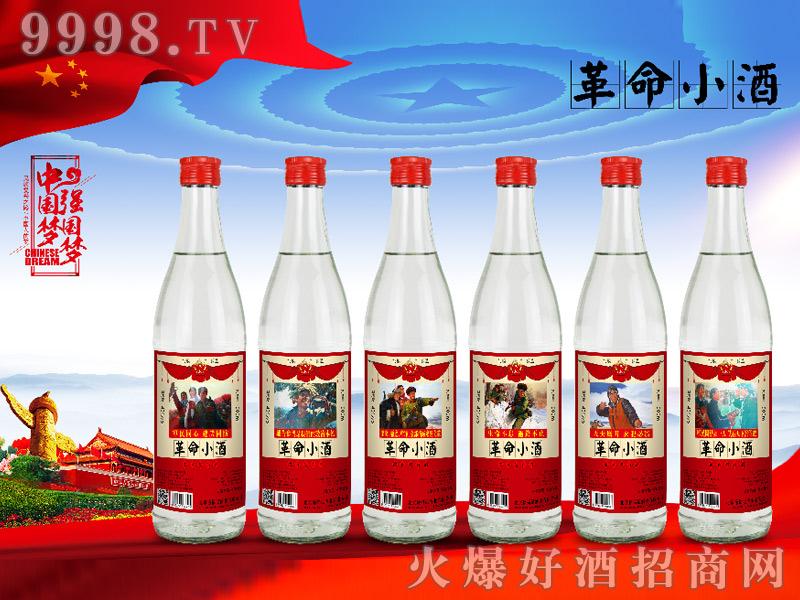 革命小酒系列