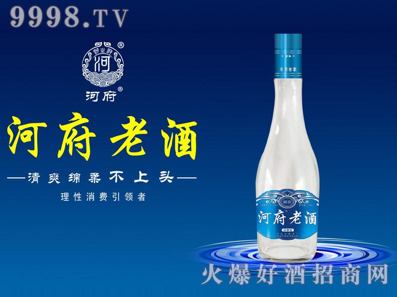 河府老酒40.6°500ml