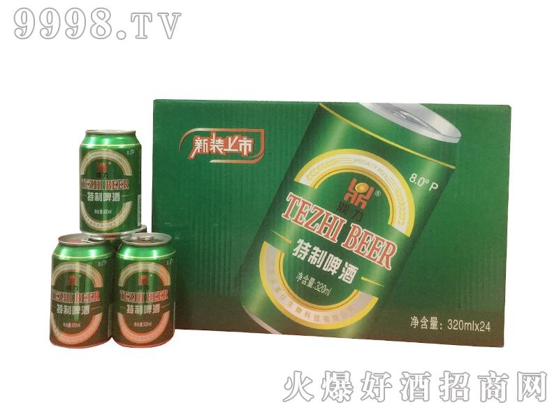 鼎力特制啤酒320ml易拉罐