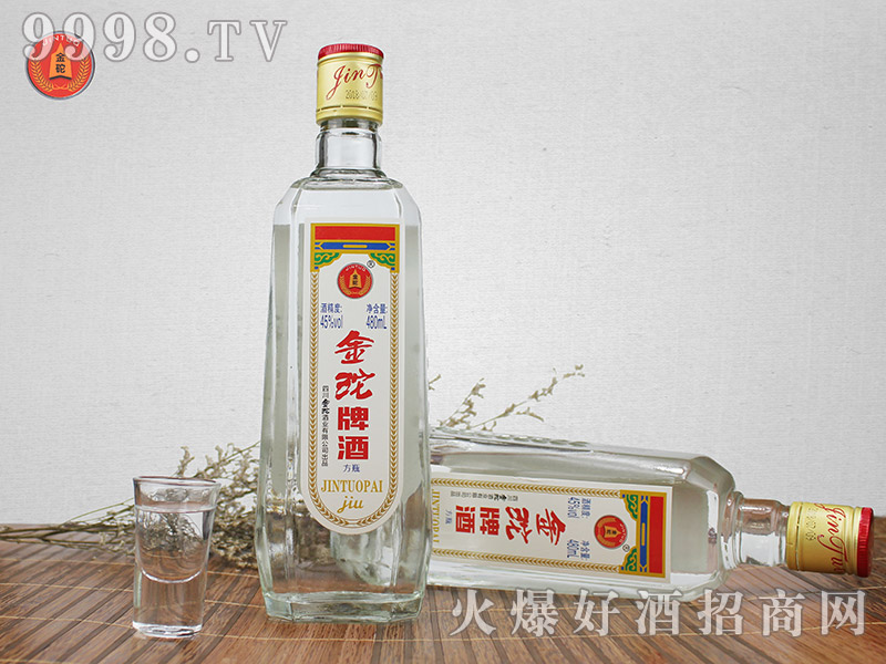 金砣牌酒方瓶45°