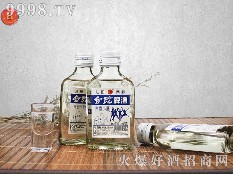 金砣牌青春小酒