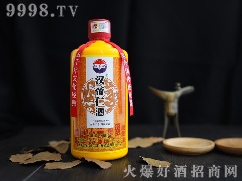 汉帝仁酒-酱香型白酒