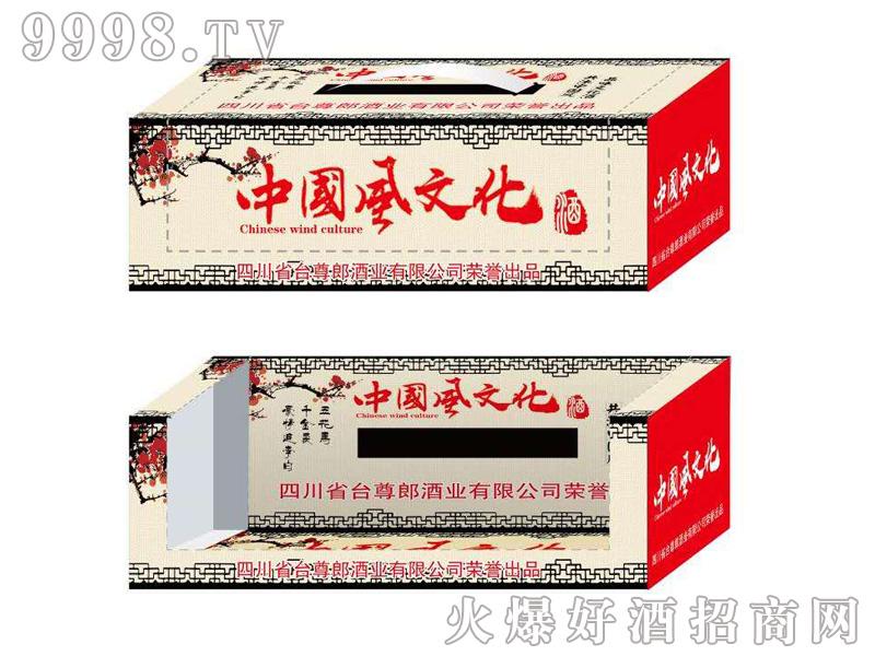 中国风文化酒箱装