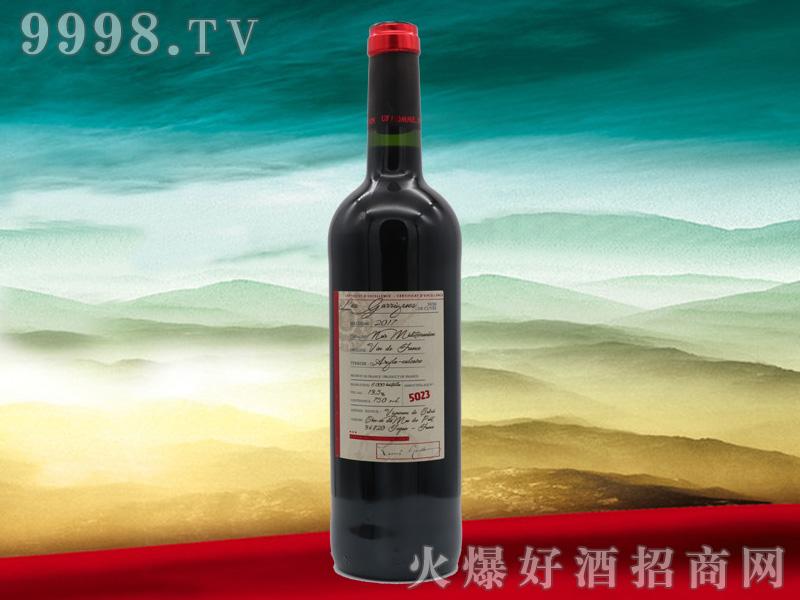 格兰戈限量干红葡萄酒