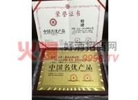 荣誉证书2-约酒(北京)酒业有限公司