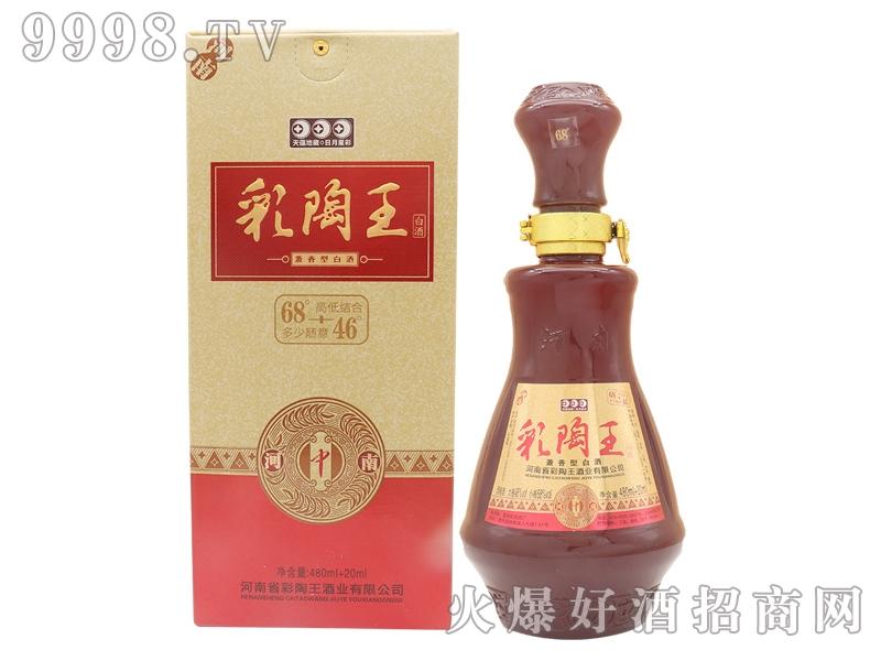 彩陶王酒・中酒