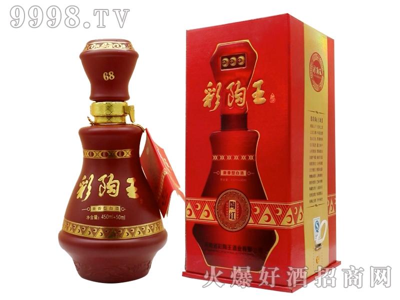 彩陶王酒・陶红