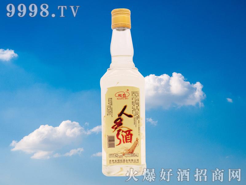 相伯人参酒42度500ml