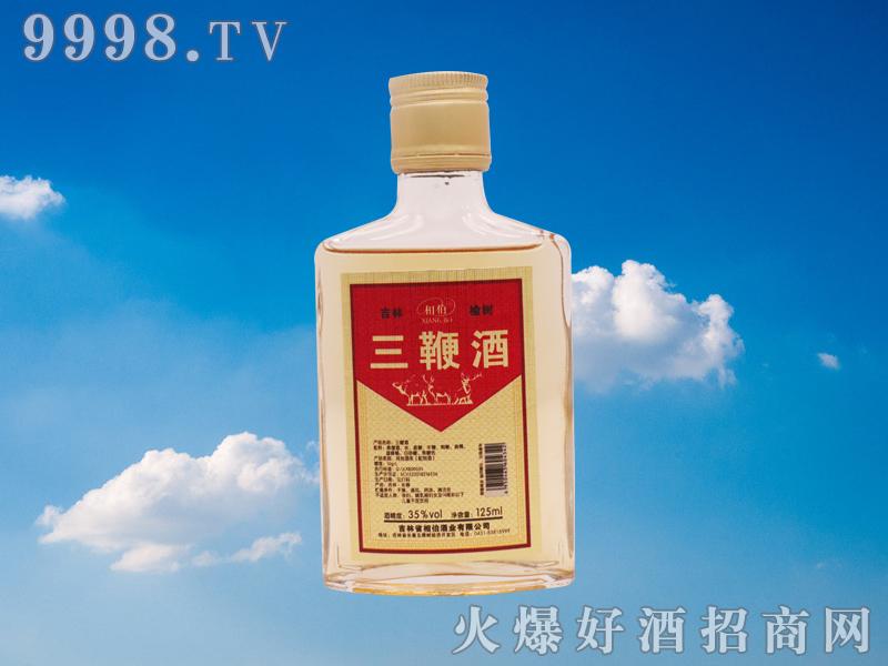 相伯三鞭酒35度125ml