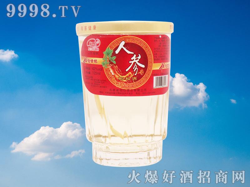 相伯人参枸杞酒42度125ml