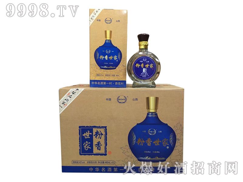 粉香世家酒蓝瓶