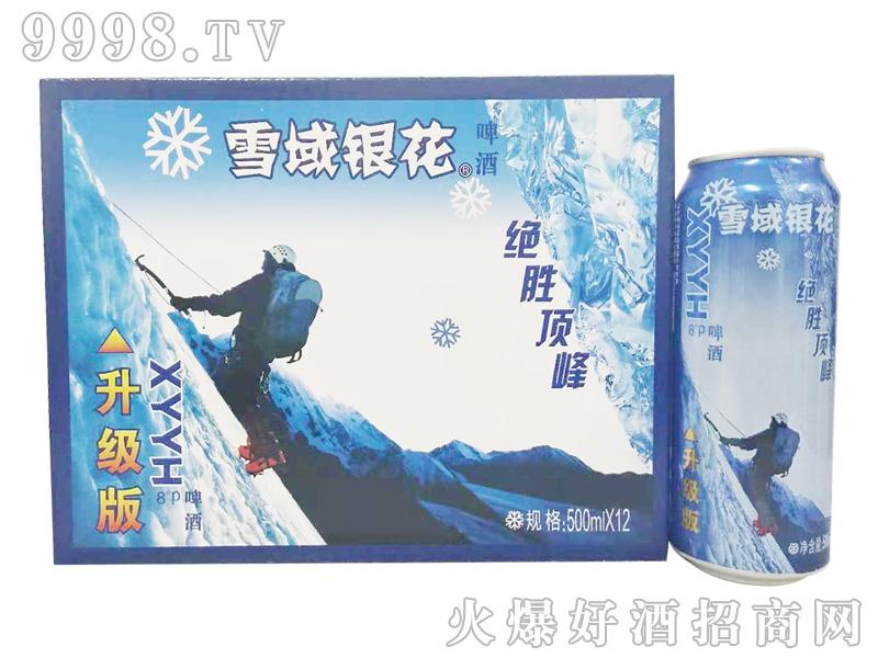 雪域银花啤酒500ml