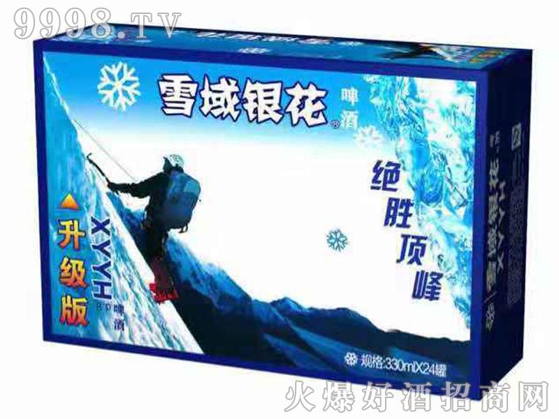 雪域银花啤酒330ml